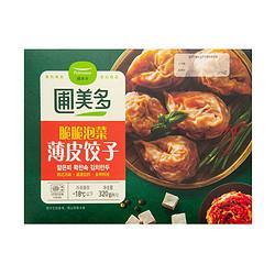 Pulmuone圃美多圃美多(Pulmuone)脆脆泡菜薄皮饺子320g8个水饺煎饺蒸饺早餐夜宵精选面粉25.8元