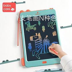 babycare(plus会员)儿童液晶手写板电子画板磁性69.3元(需买2件,共138.6元)