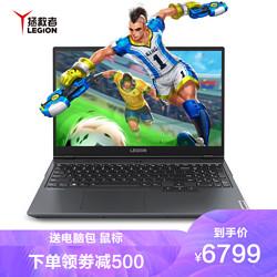 Lenovo联想联想(Lenovo)拯救者Y700015.6英寸发烧游戏本电脑十代i5-10200H16G512G固态RTX20606G6799元(需用券)