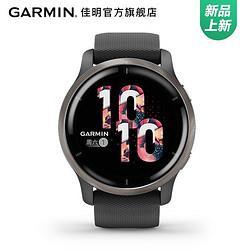 GARMIN佳明Garmin佳明Venu2智能手表运动腕表心率血氧脉搏健康监测运动热量触屏操作智能支付Venu2暗影黑2980元