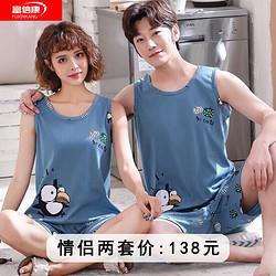 男棉质背心清纯无袖短裤家居服薄款套装Hde-1215女-M39元(需用券)