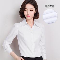 MT・MIT白衬衫女长袖职业工作服正装工装女装白衬衣62元