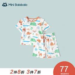 MiniBalabala迷你巴拉巴拉迷你巴拉巴拉儿童家居服2021夏季薄款棉男童女童T恤家居服套装白绿色调0314110cm76.93元(需买3件,共230.79元)