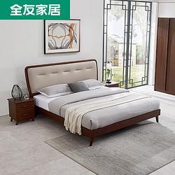 QuanU全友121215现代中式双人床1.5m660元