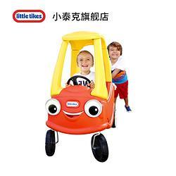 littletikes小泰克宝宝四轮滑行车599元包邮