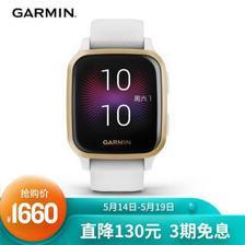 GARMIN 佳明 佳明(GARMIN)Venu Sq血氧离线支付光学心率脉搏运动手表智能GPS腕表 象牙白1659元