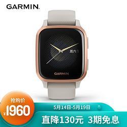 GARMIN佳明佳明(GARMIN)智能手表VenuSq血氧离线音乐支付光学心率脉搏运动腕表GPS音乐版流沙金1960元