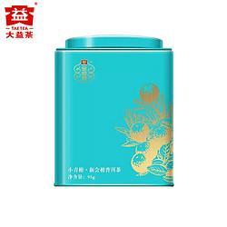 TAETEA大益普洱茶金柑普茶叶95g/罐 140元