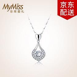 MyMiss非常爱礼MyMiss520银项链女原创设计925银锁骨链吊坠情侣送礼情人节生日礼物送女友水滴项链 268元