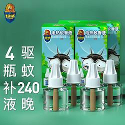 CHILWEE超威超威电蚊香液驱蚊液灭蚊器防蚊子补充装4瓶1器16.9元