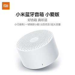 MI小米小米小爱蓝牙音箱随身版智能语音控制随身智能手机免提通话迷你语音重低音炮白色49元