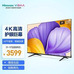 VIDAA海信70V1F-R70英寸4K超高清超薄全面屏电视智慧屏教育电视游戏巨幕液晶电视以旧换新 3398元