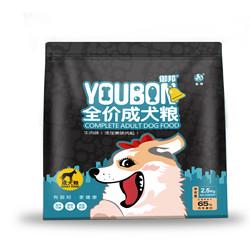 京东PLUS会员:御邦牛肉粒狗粮通用犬粮肉粒冻干粮10kg 113.9元(需用券)