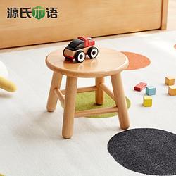 YESWOOD源氏木语现代简约时尚创意板凳 80元