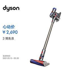 dyson戴森戴森(Dyson)V8FluffyExtra手持无线吸尘器除螨宠物家庭适用2690元