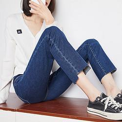 Tonlion唐狮2021年新款牛仔裤女韩版脚口不规则紧身小直筒长裤ins 79元
