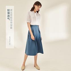 DUIBAI对白2021夏新款女士轻薄天然丝纯色上衣泡泡袖立领衬衫 62元