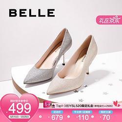 BeLLE百丽百丽细高跟鞋女2021春新商场同款亮片宴会时尚单鞋婚鞋3F204AQ1杏银36 499元