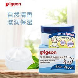 Pigeon贝亲贝亲(Pigeon)婴儿面霜IA206宝宝润肤乳擦脸护肤保湿霜40g 28元