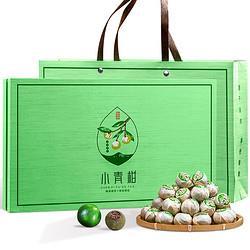 正宗新会小青柑果香味柑普茶8年陈宫廷普洱茶熟茶250g礼盒装    59元(需用券)