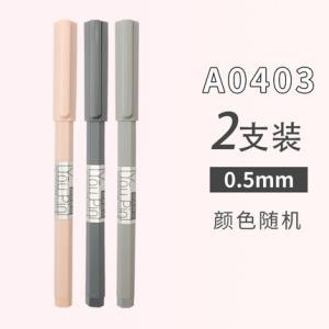M&G 晨光  按动中性笔 0.5mm/黑 2支装 3.2元包邮 3