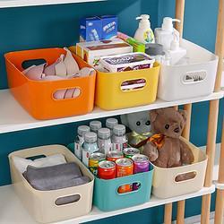好得来收纳盒厨房储物盒零食收纳筐子6个装 2.82元(需买6件,共16.9元,需用券)