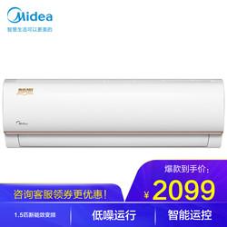 Midea美的美的空调(Midea)1.5匹新能效变频家用智能挂机冷暖空调1.5P挂壁式智弧升级款KFR-35GW/N8VJC3 2099元