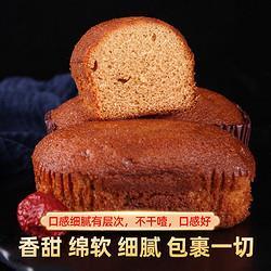 李绅老北京枣糕带箱五斤(实惠装) 32.9元(需用券)