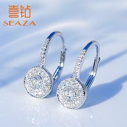 喜钻白18K金时尚大气女款钻石耳环群镶钻石耳坠气质女款珠宝首饰礼物 2393.1元