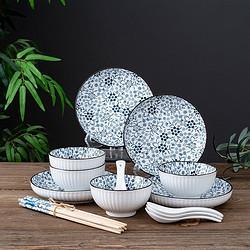 绒花瓷言唐韵陶瓷碗盘套装16件 59.9元(需用券)