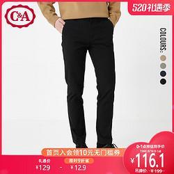 C&AC&A基础百搭韩版修身直筒休闲裤男装学生20201春季新款ECD220094 116.1元