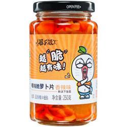 吉香居暴下饭嘎嘣脆萝卜片250g 3.75元(需买4件,共15元)