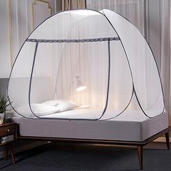 京东PLUS会员:梦嘉欢蒙古包可折叠拉链坐床式帐纱180*200*150cm 54.9元(需用券)