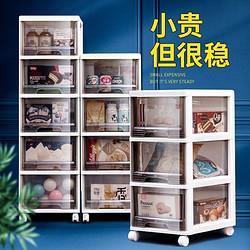 Jeko&JekoJEKO&JEKO塑料抽屉式收玩具收纳箱卧室床头柜五斗橱面宽32CM五层柜带滑轮170.1元(需买2件,共340.2元)
