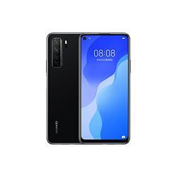 HUAWEI华为nova7SE乐活版5G手机2989元