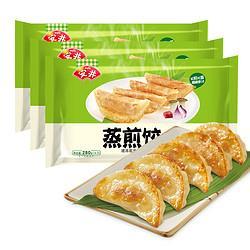 Anjoy安井安井菌菇三鲜蒸煎饺280g*3袋装共42只锅贴蒸饺营养方便菜42.9元