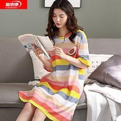 睡裙睡衣女棉质短袖睡裙韩版可外穿家居服39元(需用券)