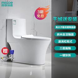 Micoe四季沐歌四季沐歌(MICOE)马桶 609元(需用券)