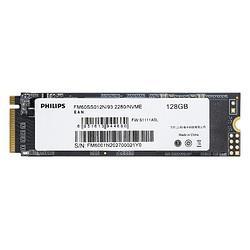 PHILIPS飞利浦飞利浦(PHILIPS)128GBSSD固态硬盘M.2接口(NVMe协议)高速稳定传输三年质保 159元