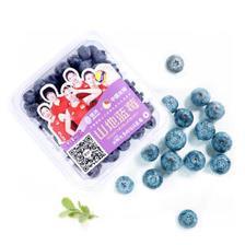 JAVA 佳沃 佳沃 云南精选山地蓝莓 1盒装 125g/盒 果径14mm+ 新鲜水果16.15元(需买8件,共129.2元,需用券)