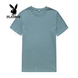PLAYBOY花花公子花花公子纯棉T恤男T01灰蓝色M多款可选 54元(需用券)