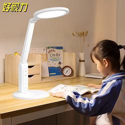好视力TG032国AA级护眼台灯学习减蓝光学生儿童阅读床头书桌工作灯led读写灯99元