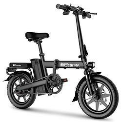 SUNRA新日新日(Sunra)电动自行车新国标折叠电动车锂电池滑板车1599元