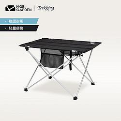 MOBIGARDEN牧高笛便携式户外折叠桌自驾游露营烧烤野餐桌铝合金折叠桌_L 72.33元(包邮)