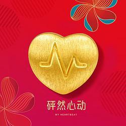 ChowSangSang周生生足金爱心转运珠手绳约1g869元(包邮,需用券)