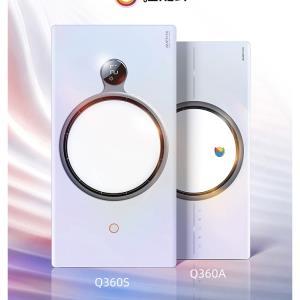 AUPU 奥普 Q360 热能环浴霸 2099元(包邮,满减)2099
