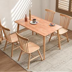 JIAYI家逸18日0点:JIAYI家逸RF-1262A北欧实木餐桌椅组合一桌四椅(1.3m) 1419元