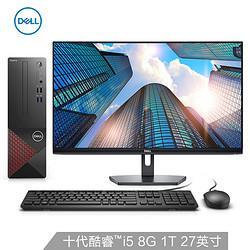 DELL戴尔dell成就3681办公商用台式机电脑主机(十代i5-104008G1T三年上门售后)+27英寸电脑显示器4489元