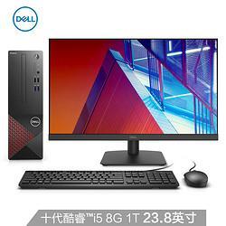 DELL戴尔dell成就3681办公商用台式机电脑主机(十代i5-104008G1T三年上门售后)+23.8英寸电脑显示器3999元