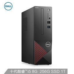 DELL戴尔dell成就3681办公商用台式机电脑主机(十代i5-104008G256GSSD1T三年上门售后)3499元
